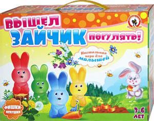 Вышел зайчик погулять. Настольная игра для детей от 3 до 6 лет. Настольные игры Олеси Емельяновой.