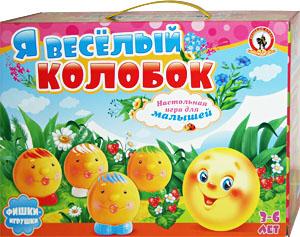 Я весёлый колобок. Настольная игра для детей от 3 до 6 лет. Настольные игры Олеси Емельяновой.