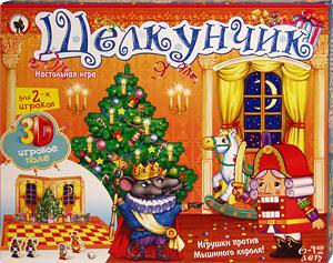 Настольная игра Олеси Емельяновой: Щелкунчик. Игра для детей от 6 до 12 лет с полем-панорамой
