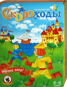 Настольные игры Олеси Емельяновой. Скороходы. Игра для детей от 5 лет.