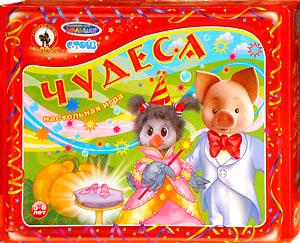 Настольные игры Олеси Емельяновой. Каталог. Чудеса. Спокойной ночи, малыши. Игры для детей от 5 до 8 лет.