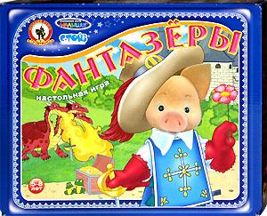 Настольные игры Олеси Емельяновой. Каталог. Фантазеры. Спокойной ночи, малыши. Игры для детей от 5 до 8 лет.