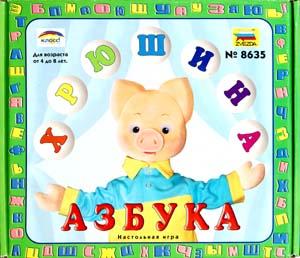 Настольные игры Олеси Емельяновой. Каталог. Хрюшина азбука. Спокойной ночи, малыши. Игры для детей от 4 до 7 лет.