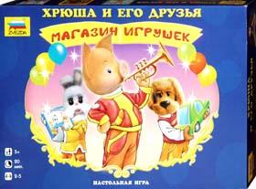 Настольные игры Олеси Емельяновой. Каталог. Магазин игрушек. Спокойной ночи, малыши. Игры для детей от 5 до 8 лет.