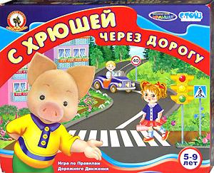 Настольные игры Олеси Емельяновой. Каталог. С Хрюшей через дорогу. Спокойной ночи, малыши. Правила дорожного движения для детей от 5 до 9 лет.