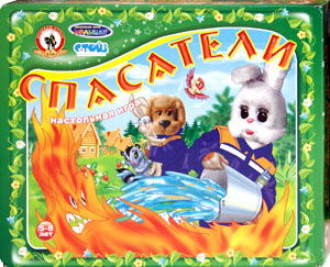 Настольные игры Олеси Емельяновой. Каталог. Спасатели. Спокойной ночи, малыши. Игры для детей от 5 до 8 лет.