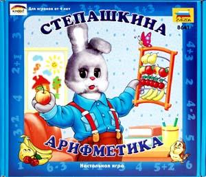 Настольные игры Олеси Емельяновой. Каталог. Степашкина арифметика. Спокойной ночи, малыши. Игры для детей от 4 до 7 лет.