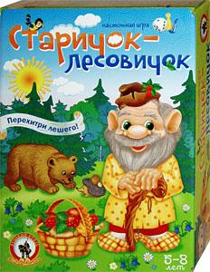 Настольные игры Олеси Емельяновой. Старичок-лесовичок. Игра для детей от 5 лет.