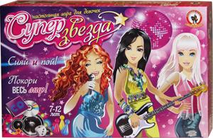 Суперзвезда. Настольная игра для девочек про карьеру певицы и шоубизнес. Настольная игра Олеси Емельяновой.