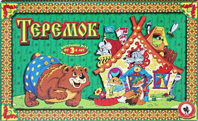 Настольные игры Олеси Емельяновой. Каталог. Семейные игры: Теремок