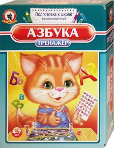 Настольные игры Олеси Емельяновой. Каталог. Тренажер «Азбука» для обучения детей буквам алфавита. Игры для детей от 4 лет.