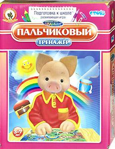 Настольные игры Олеси Емельяновой. Каталог. Тренажер «Пальчиковый» для развития мелкой моторики пальцев рук. Игры для детей от 3 лет.