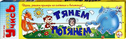Настольные игры Олеси Емельяновой. Каталог. Тянем-потянем. Серия Третий Лишний. Игры для детей от 5 до 8 лет.