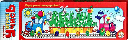 Настольные игры Олеси Емельяновой. Каталог. Весёлые паровозики. Серия Третий Лишний. Игры для детей от 5 до 7 лет.