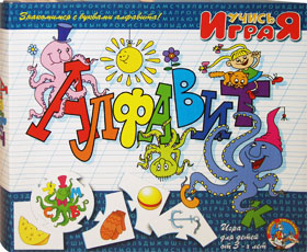 Настольные игры Олеси Емельяновой. Каталог. Учись, играя: Алфавит. Детский дидактический набор пазлов - для малышей от 3 до 6 лет.
