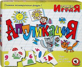 Настольные игры Олеси Емельяновой. Каталог. Учись, играя: Аппликация. Детский дидактический набор пазлов - для малышей от 4 до 7 лет.