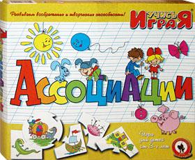 Настольные игры Олеси Емельяновой. Каталог. Учись, играя: Ассоциации. Детский дидактический набор пазлов - для малышей от 3 до 6 лет.