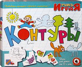 Настольные игры Олеси Емельяновой. Каталог. Учись, играя: Контуры. Детский дидактический набор пазлов - для малышей от 3 до 6 лет.