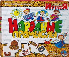 Настольные игры Олеси Емельяновой. Каталог. Учись, играя: Народные промыслы. Детский дидактический набор пазлов - для малышей от 3 до 6 лет.
