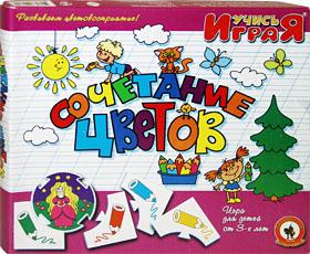 Настольные игры Олеси Емельяновой. Каталог. Учись, играя: Сочетания цветов. Детский дидактический набор пазлов - для малышей от 4 до 7 лет.