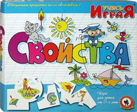 Настольные игры Олеси Емельяновой. Каталог. Учись, играя: Свойства. Детский дидактический набор пазлов - для малышей от 3 до 6 лет.