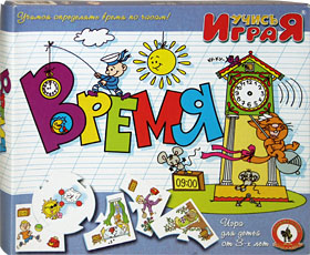 Настольные игры Олеси Емельяновой. Каталог. Учись, играя: Время. Детский дидактический набор пазлов - для малышей от 4 до 7 лет.