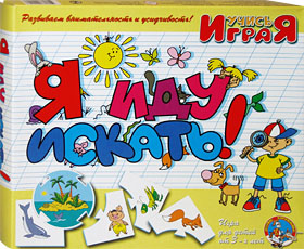 Настольные игры Олеси Емельяновой. Каталог. Учись, играя: Я иду искать. Детский дидактический набор пазлов - для малышей от 3 до 6 лет.