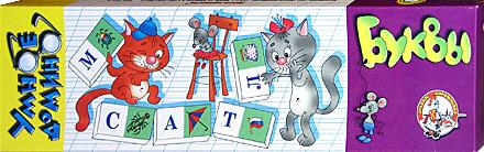 Настольные игры Олеси Емельяновой. Каталог. Буквы. Серия Умное домино. Игры для детей от 4 лет.