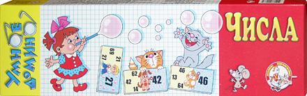 Настольные игры Олеси Емельяновой. Каталог. Числа. Серия Умное домино. Игры для детей от 7 лет.