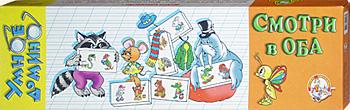 сценарий кукольного спектакля для дошкольников на масленицу