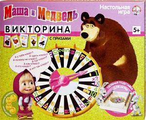 Настольная игра Олеси Емельяновой «Маша и медведь». Игра для детей от 5 до 99 лет.