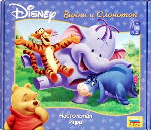Настольные игры Олеси Емельяновой. Каталог. Винни и Слонотоп. Disney. Игры для малышей от 6 до 10 лет.