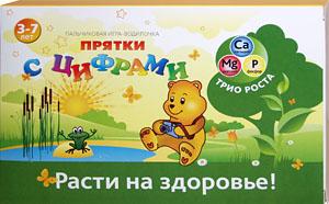Настольные игры Олеси Емельяновой. Пальчиковая игра-водилочка: Прятки с цифрами! Развивающая игра для детей от 3 лет.