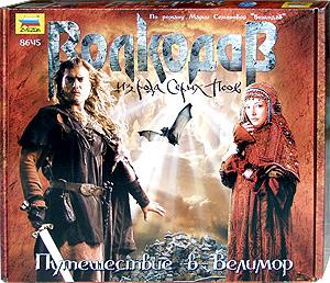 Настольная игра Олеси Емельяновой. Волкодав. Путешествие в Велимор. Игра для детей от 12 лет.