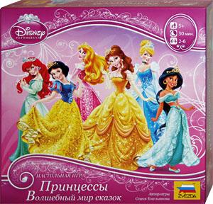 Настольная игра Олеси Емельяновой. Принцессы: Волшебный мир сказок. Игра для детей от 5 лет.