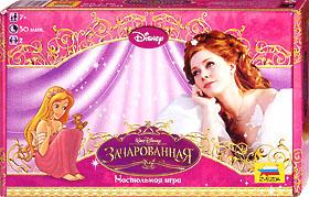Настольные игры Олеси Емельяновой. Каталог. Зачарованная. Коробка игры для девочек от 7 до 12 лет.