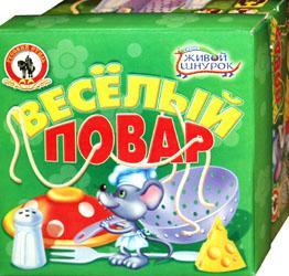 Настольные игры Олеси Емельяновой. Каталог. Весёлый повар. Серия Живой шнурок. Игры для детей от 4 лет.