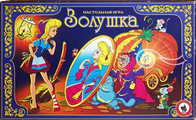 Настольные игры Олеси Емельяновой. Каталог. Семейные игры: Золушка