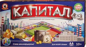 Капитал. Настольная экономическая игра про акции, инвестиции, биржу и рынок ценных бумаг. Настольные игры Олеси Емельяновой для детей и взрослых.