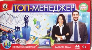 Топ-менеджер. Настольная экономическая игра про конкуренцию за рынок сбыта. Настольные игры Олеси Емельяновой для детей и взрослых.