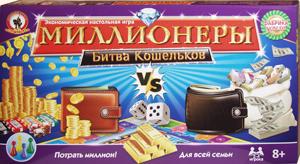 Миллионеры: Битва кошельков. Веселая настольная экономическая игра. Настольные игры Олеси Емельяновой для детей и взрослых.