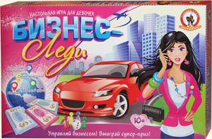 Бизнес-леди. Настольная экономическая игра для девочек. Настольные игры Олеси Емельяновой.