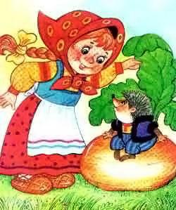 Сказка для девочки 5-6 лет читать