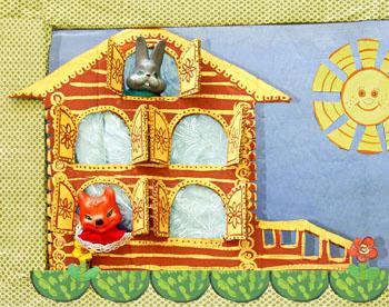"""Выпуск """"Мастер-класс """"Как своими руками сделать декорацию теремка для домашнего кукольного театра"""""""" рассылки """"Сценарии и сценки,"""