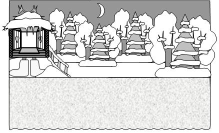 Новогодняя сказка. Вид сцены с избушкой Бабы Яги.