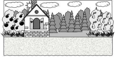 Три поросёнка. Вид сцены с каменным домом.