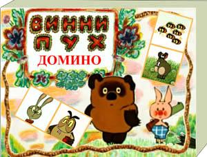 Винни пух детский сад полная версия » мини игры, компьютерные.