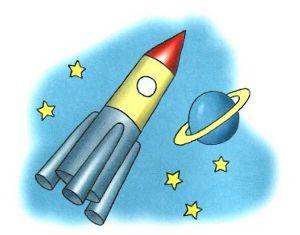 Рисунок космоса детский