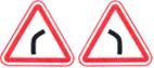 Стихи о дорожных знаках. Дорожный знак. Опасный поворот.