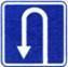 Стихи о дорожных знаках. Дорожный знак. Место для разворота.